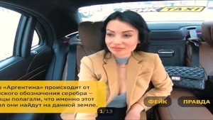 'Rusian Taxi Driver Play Pervert Game With tasty hoe Wife'